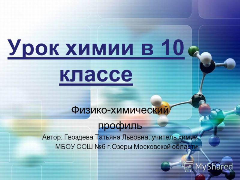 МБДОУ Детский сад общеразвивающего вида  164