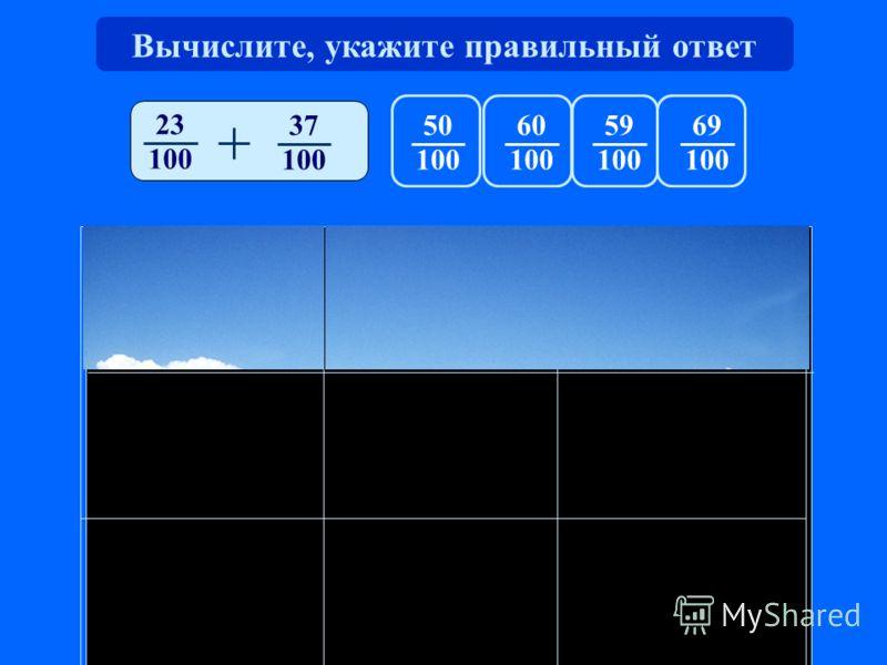 34 41 33 82 32 41 33 41 Вычислите, укажите правильный ответ 21 41 12 41