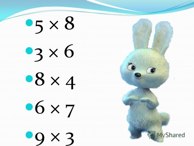 7 × 3 6 × 4 9 × 7 5 × 7 8 × 7