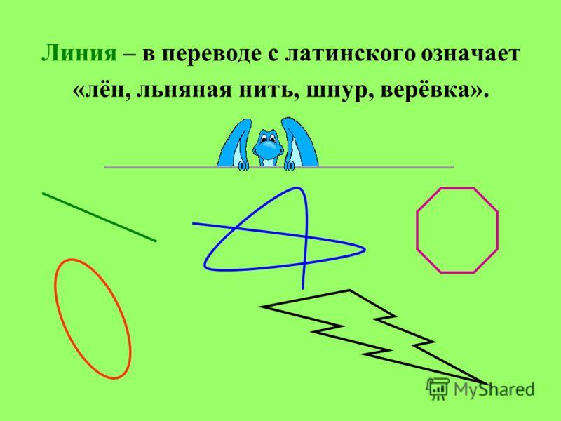Устный счет 70-26 :2 +38 :15 47+25 :36 *15 -11 49+14 :3 +39 :4