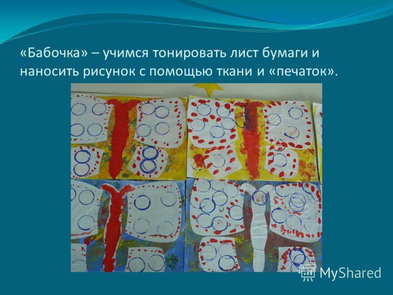 Готовые работы Зарина Кузубаева, Слава Окладников, Эдик Скоробогатов, Гриша Усынин.