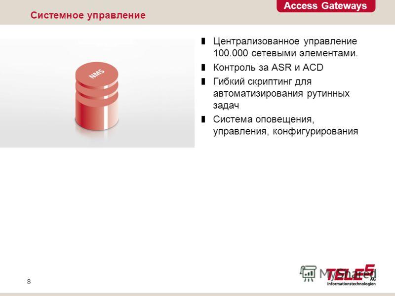 Access Gateways 8 Системное управление Централизованное управление 100.000 сетевыми элементами. Контроль за ASR и ACD Гибкий скриптинг для автоматизирования рутинных задач Система оповещения, управления, конфигурирования