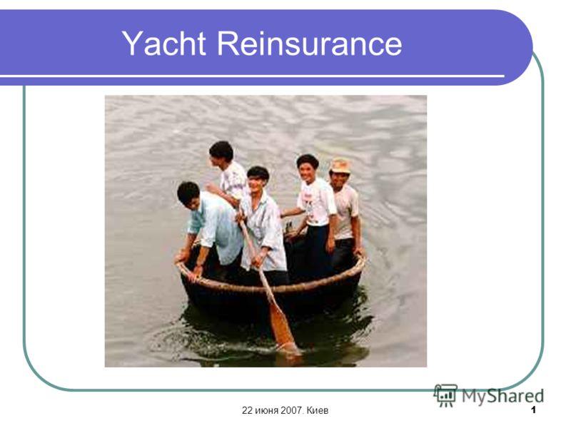 22 июня 2007. Киев1 Yacht Reinsurance