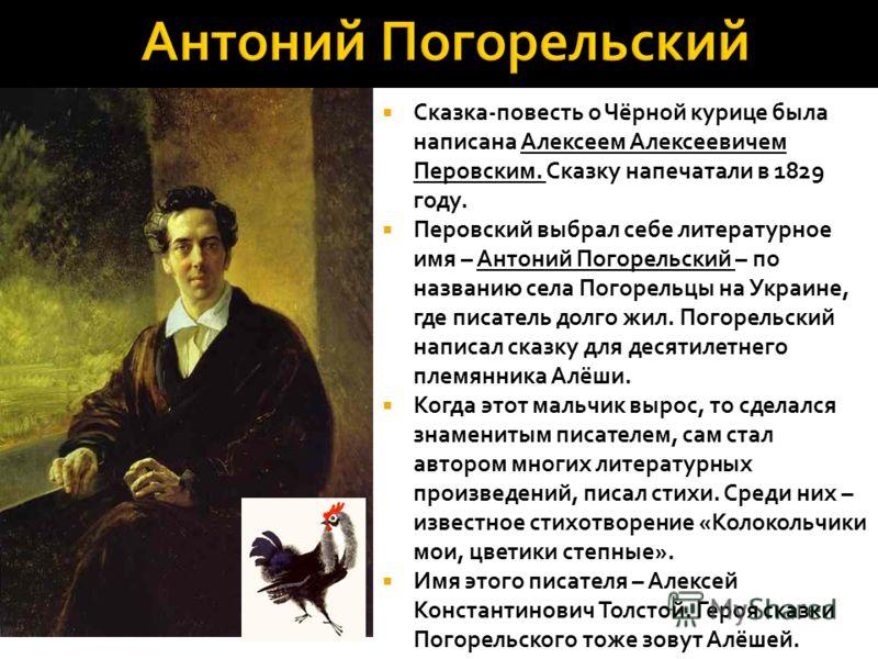 Русская грамматика 1980 том 1 читать онлайн