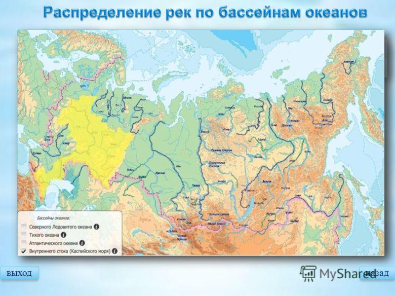 гидрологическая характеристика бассейна реки амур:
