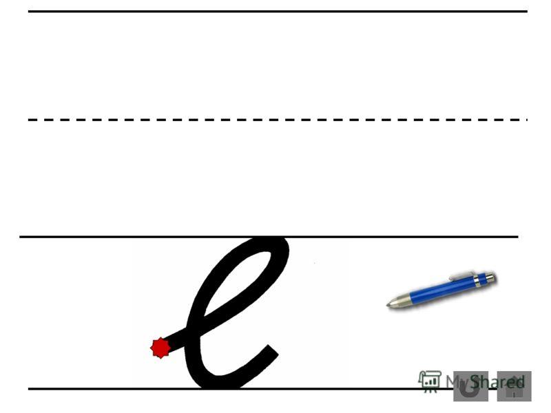 Презентация На Тему Буквы Алфавита
