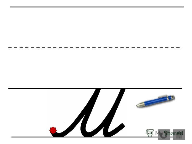Презентация На Тему Буквы Алфавита 1 Класс Со Звуком