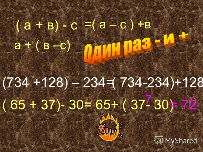 600см=6м=60дм 1м 3дм=130см 23дм=230см=2м 3дм 830см=8м 3дм 6дм 5см=65см