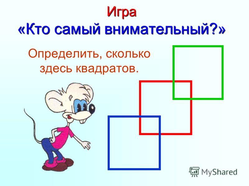 РАБОТАЕМ С УЧЕБНИКОМ СТР.60 7 И ТЕТРАДЬЮ СТР. 50 11