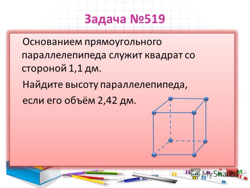 Решение уравнения: 165,64-(a-12,5)=160,54 a-12,5=165,64-160,54 a-12,5=5,1 a=5,1+12,5 a=17,6 Проверка: 165,64-(17,6-12,5)=160,54 Ответ:17,6 165,64-(a-12,5)=160,54 a-12,5=165,64-160,54 a-12,5=5,1 a=5,1+12,5 a=17,6 Проверка: 165,64-(17,6-12,5)=160,54 От