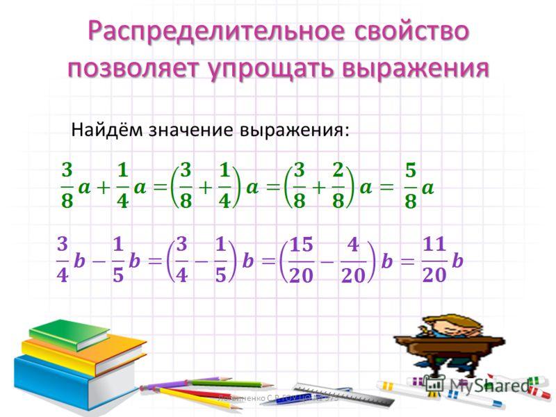 Решение задачи 2 - площадь первой комнаты. - площадь второй комнаты. - площадь второй комнаты меньше площади первой. Логвиненко С.Р. ГОУ ЦО 975