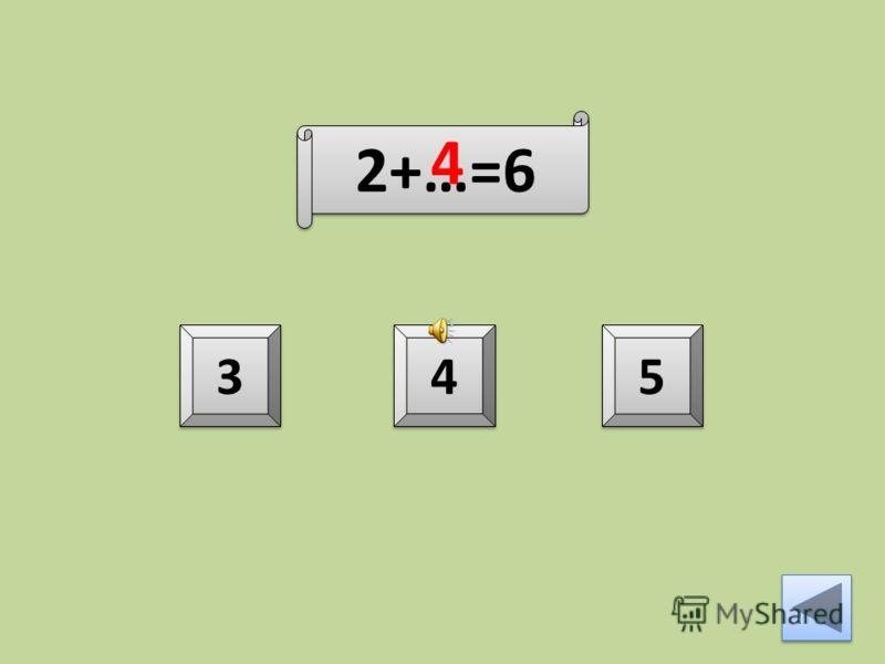 2+…=6 3 3 4 4 5 5 4