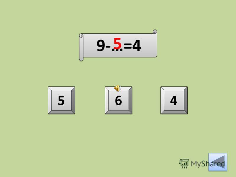 9-…=4 4 4 5 5 6 6 5