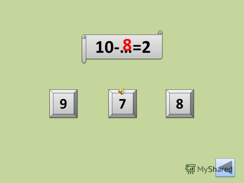 10-…=2 9 9 7 7 8 8 8