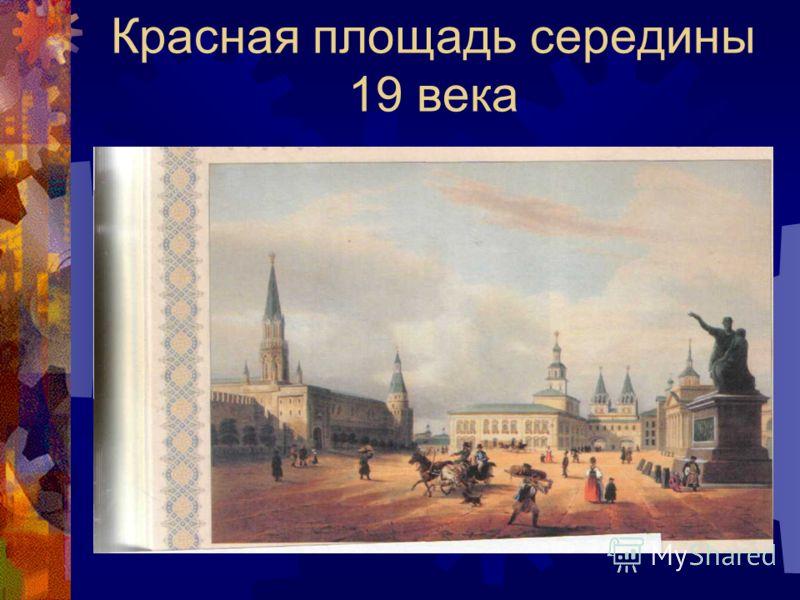 Опустошительные пожары Москвы