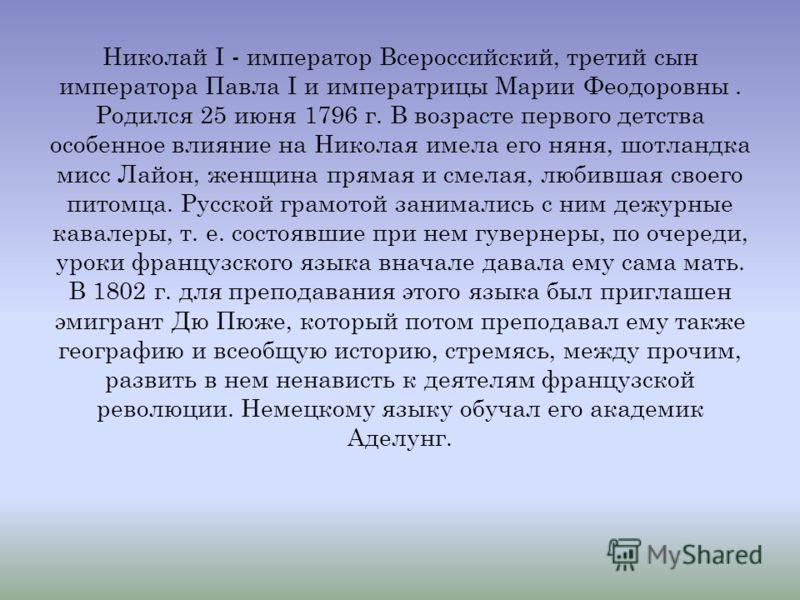 Роботу выполнила Ученица 8класса МОУ СОШ3 Бондаренко Анастасия