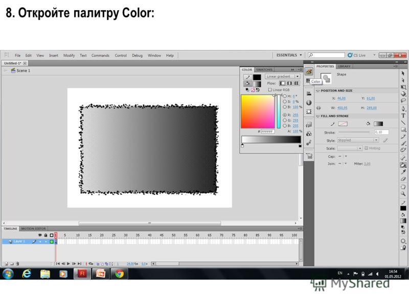 8. Откройте палитру Color: