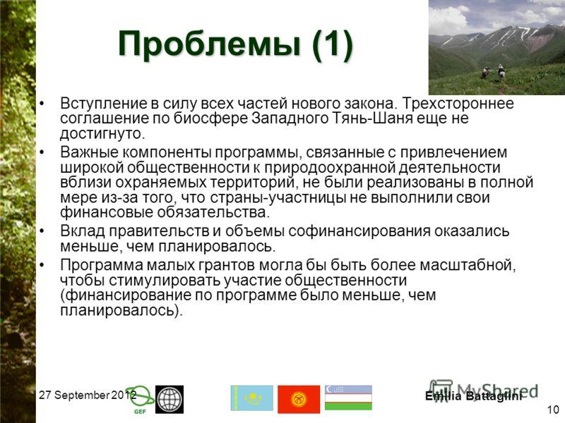 27 September 2012 Emilia Battaglini 10 Проблемы (1) Вступление в силу всех частей нового закона. Трехстороннее соглашение по биосфере Западного Тянь-Шаня еще не достигнуто. Важные компоненты программы, связанные с привлечением широкой общественности