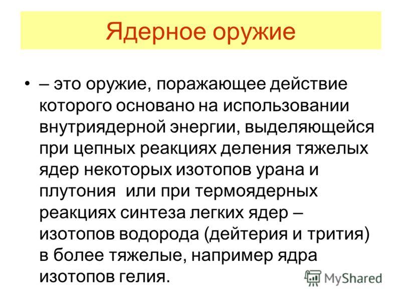 Современные средства эвм и телекоммуникаций учебное пособие