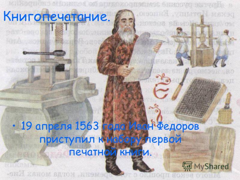 Презентация Кириллица Буквы