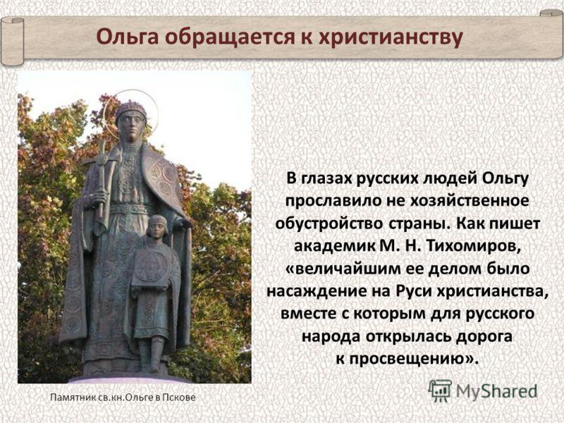 При княгине Ольге в Киеве начинается каменное строительство. И. Архипов. Город строится