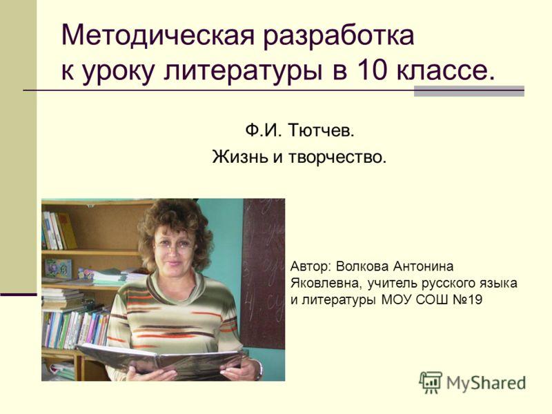 book произведения западного художественного ремесла в восточной европе x