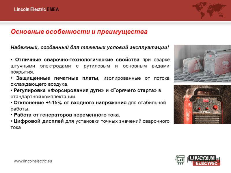 Lincoln Electric EMEA www.lincolnelectric.eu Надежный, созданный для тяжелых условий эксплуатации! Отличные сварочно-технологические свойства при сварке штучными электродами с рутиловым и основным видами покрытия. Защищенные печатные платы, изолирова