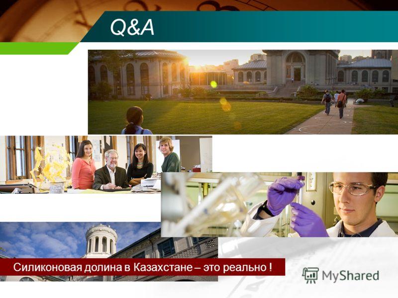 Силиконовая долина в Казахстане – это реально ! Q&A