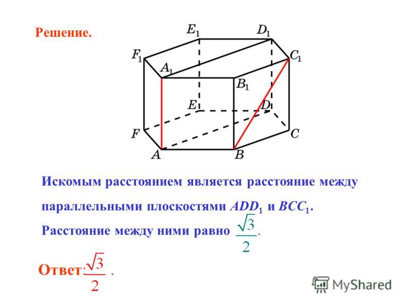Ответ:. Искомым расстоянием является расстояние между параллельными плоскостями ADD 1 и BCC 1. Расстояние между ними равно. Решение.