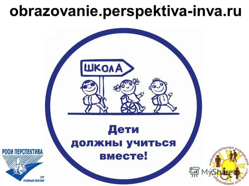 obrazovanie.perspektiva-inva.ru