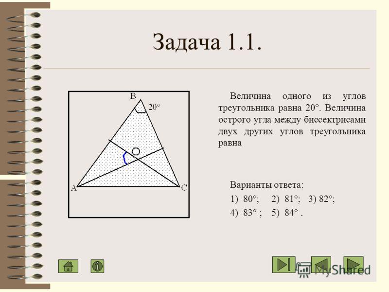 Математика – это искусство называть разные вещи одним и тем же именем. Пуанкаре