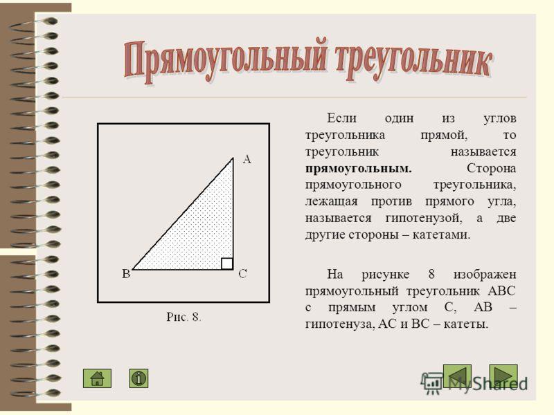 Задача 1.8. Точка В 1 лежит на стороне АС треугольника АВС, причем АВ 1 =3, В 1 С=5. точка О, лежащая на отрезке ВВ 1, такова что S СОВ =25. Найти S АОВ. Варианты ответа: 1) 15; 2) 14; 3) 12; 4) 8; 5) 16.