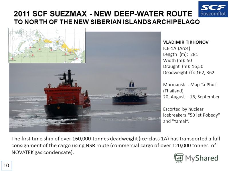 2011 SCF SUEZMAX - NEW DEEP-WATER ROUTE TO NORTH OF THE NEW SIBERIAN ISLANDS ARCHIPELAGO The first time ship of over 160,000 tonnes deadweight (ice-class 1A) has transported a full consignment of the cargo using NSR route (commercial cargo of over 12