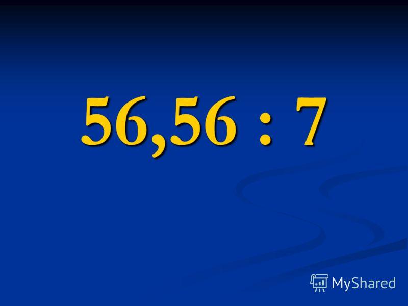 56,56 : 7