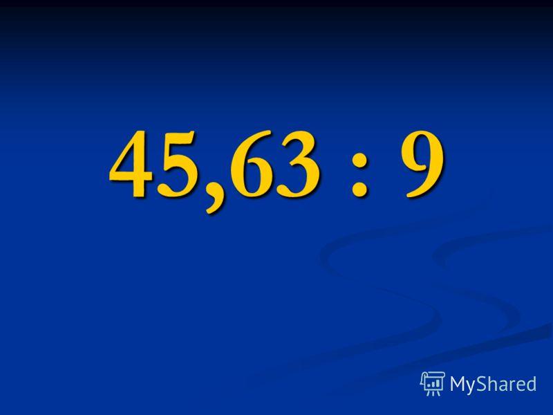 45,63 : 9