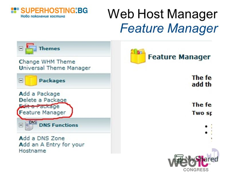 Web Host Manager Feature Manager