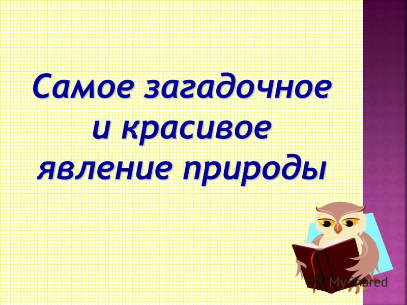 докладчики Астахова Светлана и Исакова Анастасия