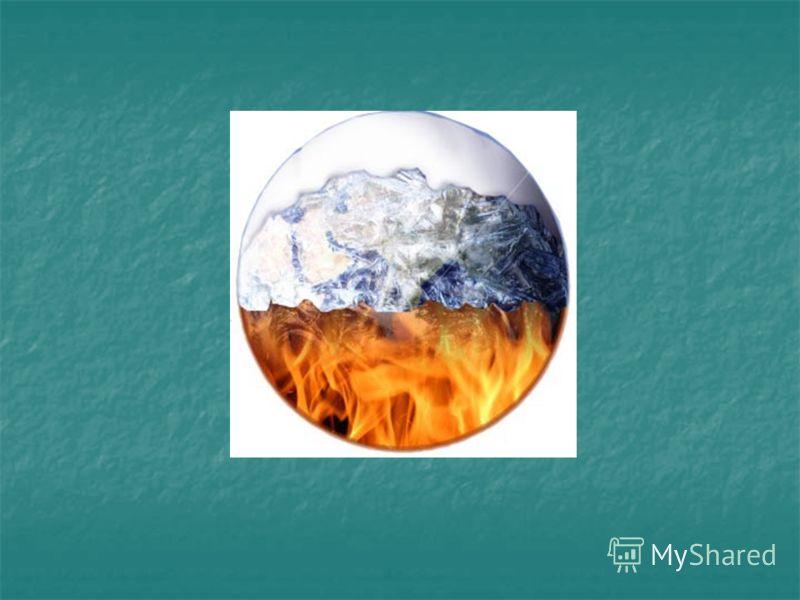 Глобално затоплување
