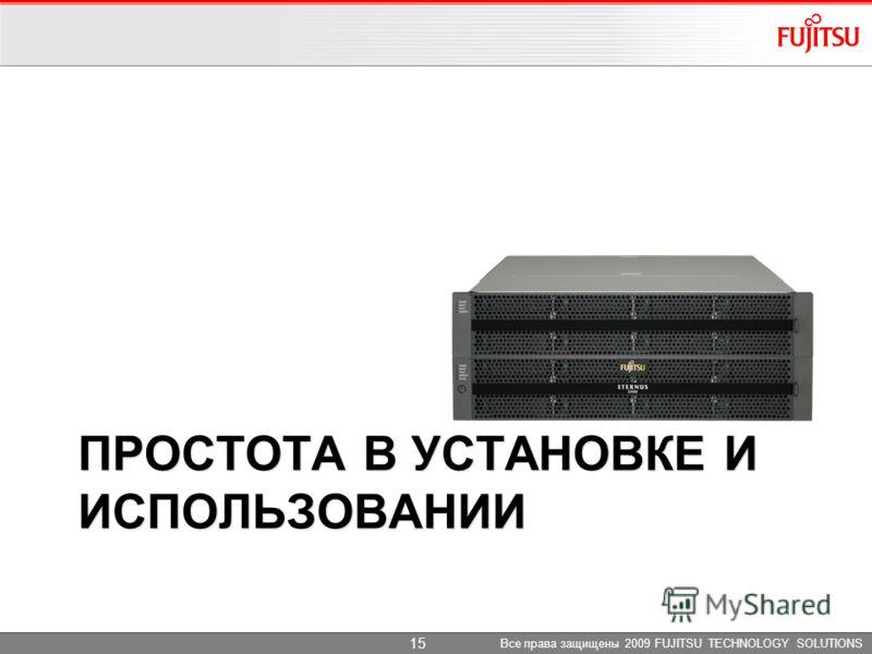 Режим ECO Mode В случае если диски (RAID-массивы) используются всего несколько часов в день (например, для создания резервных копий), ECO Mode обеспечивает безопасную экономию электроэнергии Расписание работы Остановка дисков в режиме простоя Диски з