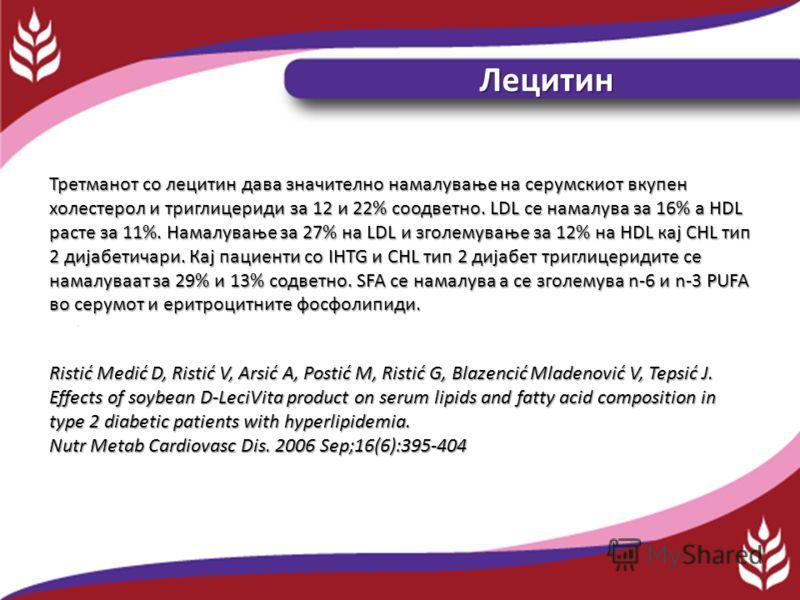Протективниот ефект на таурин врз миокардот е познат. Во истражување со таурин за редукција на миокардијалната повреда поради исхемија-реперфузија, тауринот даден пред исхемија спречува инфаркт; а бидејќи е моќен ловец на слободни радикали, ја редуци