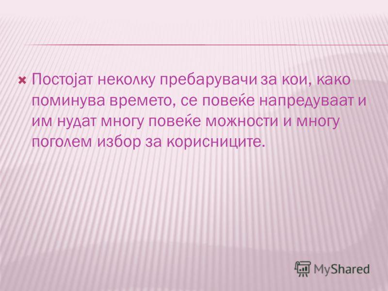Христина Панева