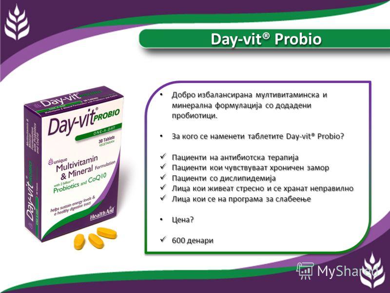 Livercare®Livercare® За кого се наменети Livercare® таблетите? За кого се наменети Livercare® таблетите? Пациенти со стеатоза Пациенти со стеатоза Пациенти со не-алкохолен стеатохепатит Пациенти со не-алкохолен стеатохепатит Пациенти со HBV или HCV и