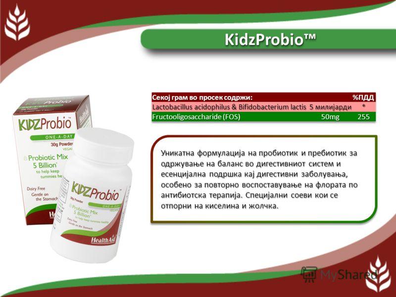 ПробиотициПробиотици Пробиотиците ги редуцираат плазма нивоата на бактериските ендотоксини, преку инхибиција на транслокацијата на бактерии од ГИТ во луменот на крвните садови. Пробиотиците ги редуцираат плазма нивоата на бактериските ендотоксини, пр