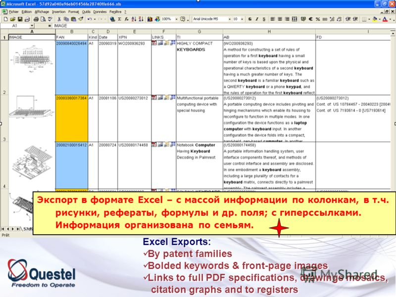 Excel Exports: By patent families Bolded keywords & front-page images Links to full PDF specifications, drawings mosaics, citation graphs and to registers Excel Exports: By patent families Bolded keywords & front-page images Links to full PDF specifi
