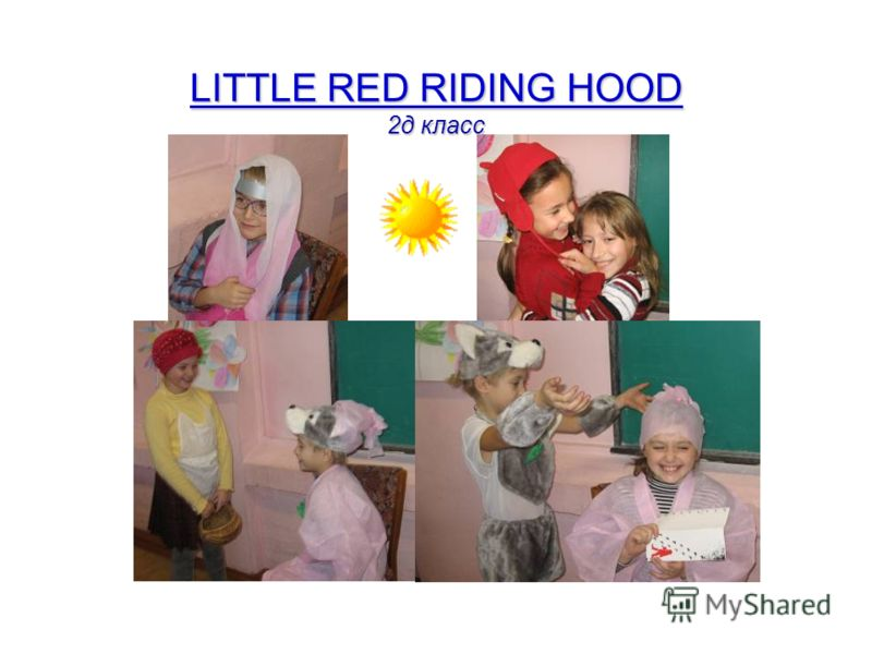 LITTLE RED RIDING HOOD LITTLE RED RIDING HOOD 2д класс LITTLE RED RIDING HOOD