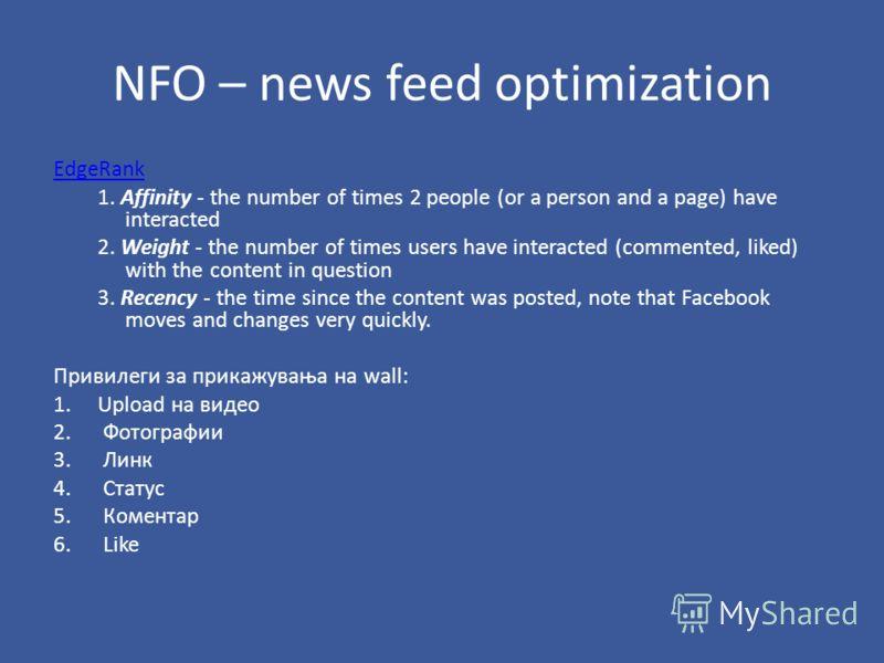 Животот на еден пост 1.Просечната објава допира до 17% од фановите 2.Постот се задржува во news feed во просек до 3 часа 3.Коментарите се 4x помоќни од Like-овите 4.Facebook следи повеќе мерки за да одреди Afinity