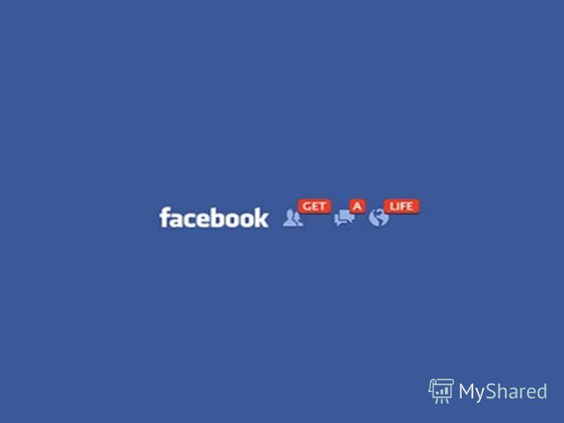 Мерење и анализа Google Docs – следење на тие со голем reponse rate и повторување на слични Facebook insights EdgeRankChecker Fangager Vitrue, Facebook page grader Идентификување и наградување на најактивниот месечен фан