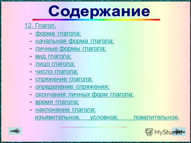 Фонетический анализ слова.