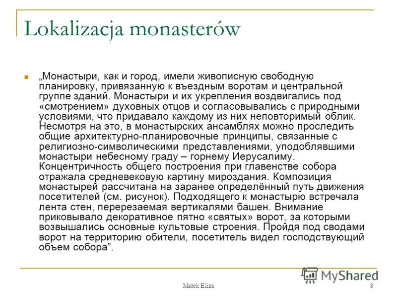 Małek Eliza 8 Lokalizacja monasterów Монастыри, как и город, имели живописную свободную планировку, привязанную к въездным воротам и центральной группе зданий. Монастыри и их укрепления воздвигались под «смотрением» духовных отцов и согласовывались с