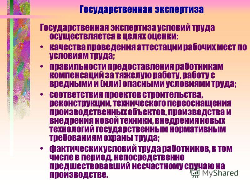 Медицинский центр по улице пушкина